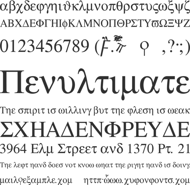 Atene font preview
