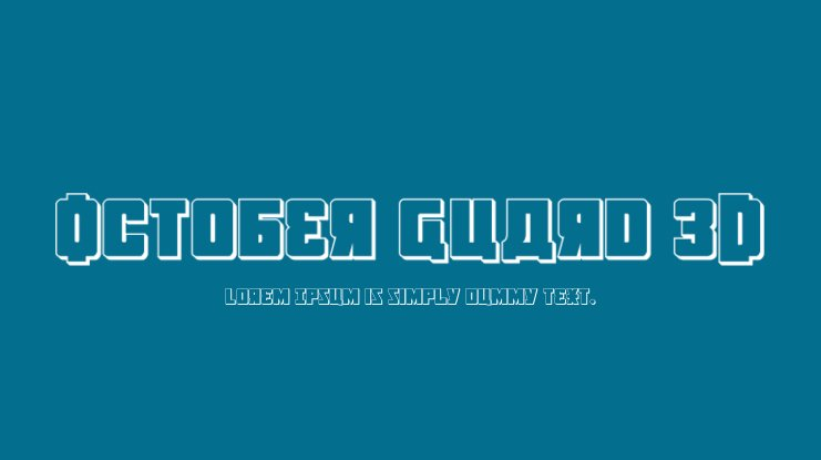 October Guard 3D Font Family
