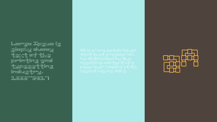PipeSquare Rounded Font